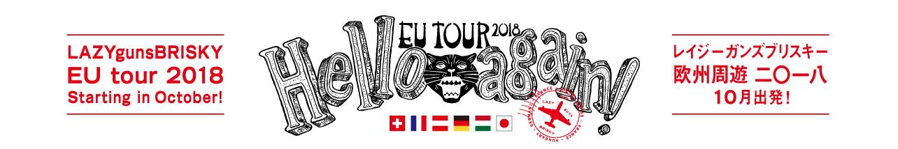 EU TOUR 2018