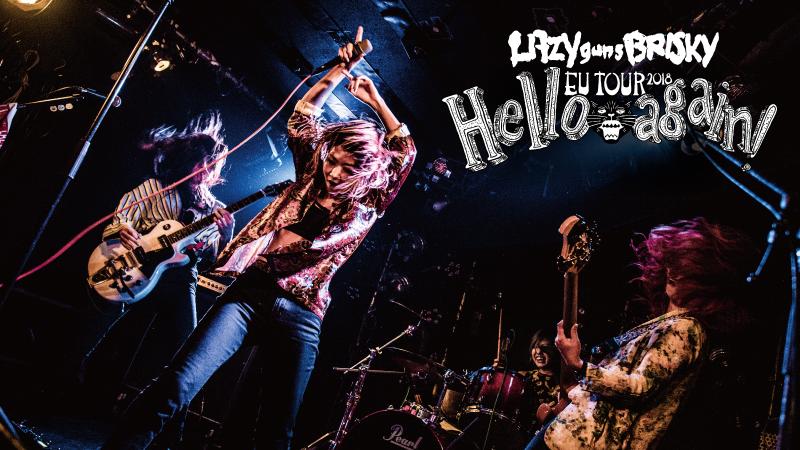 LAZYgunsBRISKY EU tour 2018 -Hello, again!-